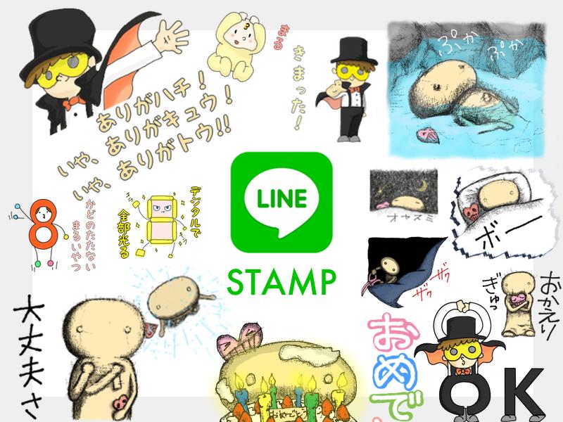 LINE STAMP